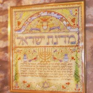 Piccola Gerusalemme