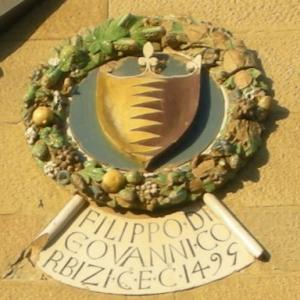 Sansepolcro (AR) - Palazzo Pretorio - stemma