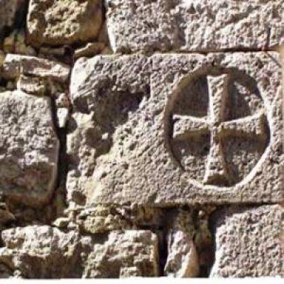 Pieve di Santa Cristina